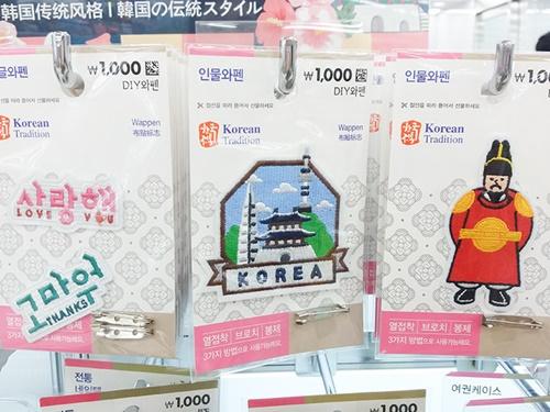 「사랑해(サランへ、愛してる)」といった韓国語やソウルのランドマークがモチーフになったキュートなワッペン(各1,000ウォン)は、海外からの観光客に人気!