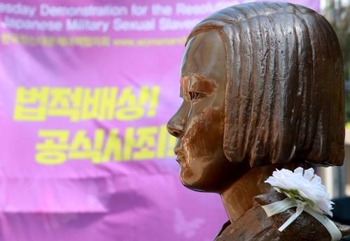 毎年8月14日が慰安婦被害者をたたえる国家記念日に指定される。(写真=中央フォト)