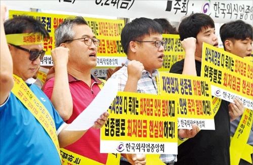 韓国外食業中央会の主催で20日にソウルの光化門広場で「最低賃金引き上げ糾弾集会」が開かれた。集会に参加した自営業者が急激な最低賃金引き上げを批判し制度改善を促すスローガンを叫んでいる。