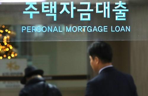 今年1月、ソウルのある都市銀行住宅資金融資窓口。(写真=中央フォト)