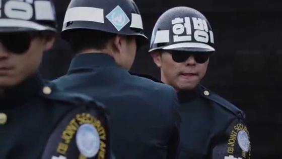 DMZの警備兵力が付けている憲兵の腕章。(写真=中央フォト)