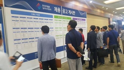 ソウル・COEXの「中高年専門人材採用博覧会」を訪れた中高年が就職相談と面接のために長蛇の列を作っている。