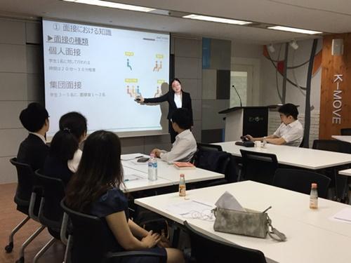 2016年7月、ソウル江南区(カンナムグ)テヘラン路の海外就職アカデミーで、日本就職希望者を対象に面接要領に関する教育を実施している。(写真提供=韓国産業人材公団)