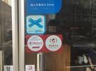 韓国人が知らない穴場のグルメスポット…日本人観光客に大人気(2)