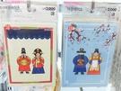 パスポートケース(各2,000ウォン)は王や王妃の可愛らしいキャラクターが描かれたものなど全4種類。リーズナブルな価格で、自分用はもちろん韓国土産にもピッタリです。