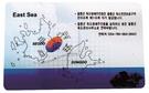 2010年11月から発行中の独島名誉住民証(写真=独島管理事務所)