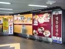 韓国料理が楽しめるお店や韓国カフェもあり、歩き疲れたら休憩を。トイレや授乳室もあります。