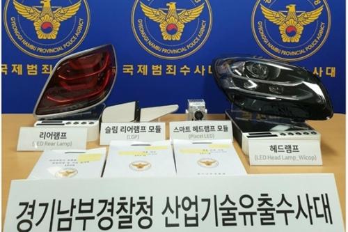 5600億ウォン台の韓国LED製造関連産業技術を海外に流出させた一堂から押収した物品(写真=京畿南部地方警察庁)