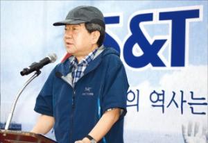 崔平奎(チェ・ビョンギュ)S&Tグループ会長