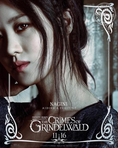 映画『ファンタスティック・ビーストと黒い魔法使いの誕生』で韓国女優スヒョンが演じるナギニ。