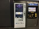 弘大入口駅、デジタルメディアシティ駅の構内の機械などで、気軽に製作可能です。