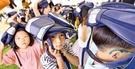 韓経:【写真】「地震が起きたら避難はこのように」 韓国で全国避難訓練実施