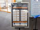 ソウル駅発の直通列車は1時間に2本程度、所要時間は第1ターミナルまで約40分、第2ターミナルまで約50分。発車時刻はあらかじめ確かめておきましょう。
