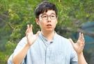 韓経:韓国のeコマース、ティーモンの新たな実験…「韓国版網紅」育てる
