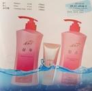 北朝鮮の商品カタログ『朝鮮商品』に掲載されている銀河水シャンプー・リンスの広告。平壌化粧品工場で生産された製品。(中央フォト)