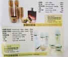 北朝鮮の商品カタログ『朝鮮商品』に掲載されている金剛山(クムガンサン)合弁会社の化粧品。(中央フォト)