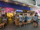 【NOW!ソウル】安くて美味しい♪秋の望遠市場で食べ歩き