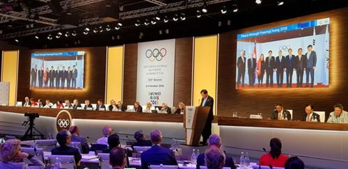 李熙範(イ・ヒボム)平昌オリンピック組織委員長が第133回IOC総会に出席し、最終報告をしている。(写真=平昌オリンピック組織委員会)