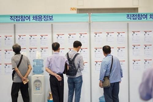 先月19日、韓国老人人材開発院が開催した「2018 60+シニア雇用フォーラム」に出席した求職者。(中央フォト)