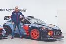 今季、国際自動車連盟(FIA)が開催する世界最大カーレース「ワールドラリーチャンピオンシップ」(WRC)総合優勝を狙っている現代シェルモービスワールドラリーチームのi20レース用自動車。(写真=現代自動車)