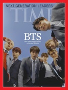 タイムズ紙の「次世代リーダー(Next Generation Leaders)」に選ばれ、最新号の表紙を飾った韓国の男性アイドルグループ、防弾少年団(BTS)。