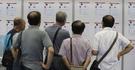 先月19日、釜山海雲台区(プサン・ヘウンデ)BEXCOで開かれた「60(60歳以上)シニア働き口フォーラム」で職を求める高齢者が採用情報を見ている。(写真=中央フォト)