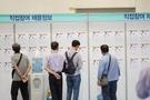 「雇用ショック」続く…韓銀、今年の成長率予測値2.7%に下方修正