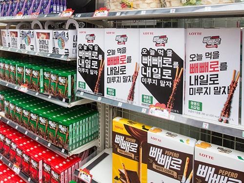 韓国では毎年11月11日は「ポッキーの日」ならぬ「ペペロデー」!ポッキーに似た「ペペロ」というお菓子を友達や恋人に送るイベントです。