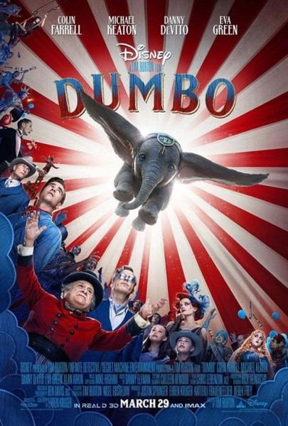 映画『ダンボ』のポスター