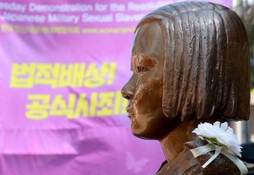毎年8月14日は国家記念日「慰安婦被害者をたたえる日」に指定されている。(写真=中央フォト)