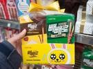 毎年芸能人やキャラクターとのコラボ商品が話題になりますが、今年は「KAKAOフレンズ」をあしらったキュートなパッケージ。期間限定商品なので、韓国土産としても喜ばれそうです!