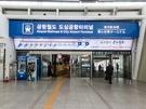 仁川(インチョン)国際空港駅からソウル駅までをつなぐ空港鉄道A'REXはもちろん、高速鉄道KTXやソウル地下鉄1号線・4号線などが乗り入れ。韓国内各地を結ぶアクセスの拠点です。