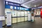 地下2階にある「ソウル駅都心空港ターミナル」では、空港へ到着せずとも事前搭乗手続や出国審査が可能。スーツケースなどの荷物も、こちらで預けることができます。※利用条件あり