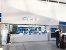 両替もOK。駅構内では、1階KTXチケット売り場の隣にある「ウリ銀行ソウル駅両替センター」が見つけやすい位置にあります。