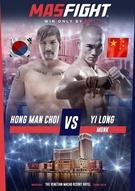 <格闘技>崔洪万、身長が42センチ低い中国選手にTKO負け
