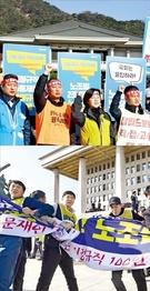 韓経:「対政府闘争」宣言した民主労総…違法にも「手をこまねく」韓国政府