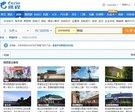 中国旅行会社、韓国団体観光商品販売を開始して突然取りやめ