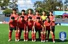 <女子サッカー>韓国、U-17W杯でスペインに0-4完敗