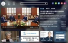韓国外交部、「強制徴用賠償判決」に対する立場をホームページ掲載