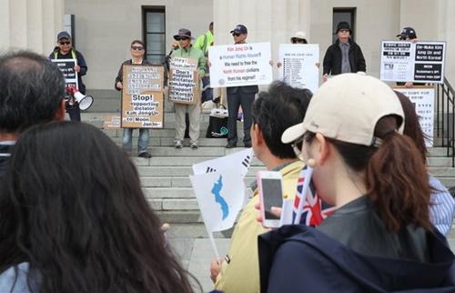 3日午前(現地時間)、ニュージーランドのオークランド戦争記念博物館入口で文在寅大統領の国賓訪問を歓迎する海外同胞と反対デモ隊が交錯している。(写真=青瓦台写真記者団)