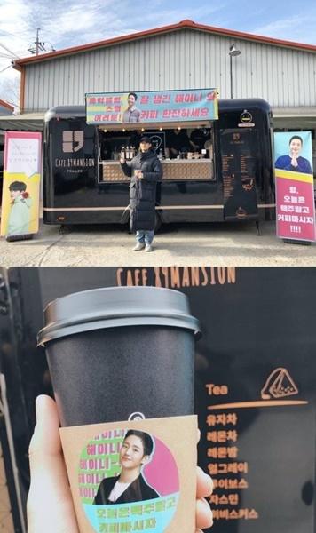 俳優のチョン・ヘイン(上)とカップに添えられた激励のメッセージ(下)。(写真=本人のインスタグラム)