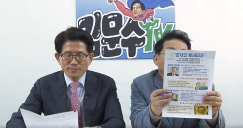 金文洙元京畿道知事(左、写真=公式フェイスブック)