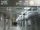 同じく延長開業した石村(ソクチョン)駅からはロッテワールドが徒歩圏内。9号線延長開通で、観光地やライブ会場へのアクセス方法が増えたので、ぜひ旅行の際はご活用ください!