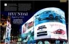 現代車を扱った英BBC『トップ・ギア』316号の70・71ページ(写真=現代車)