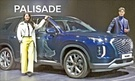 韓経:すでに2万台…現代自動車のパリセード、疾走が始まった