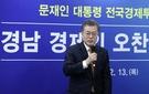 文在寅大統領の支持率、就任後最低値…韓国与党も40%崩壊