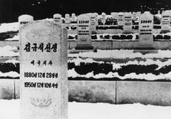 韓国独立活動家の100年前のフラ...