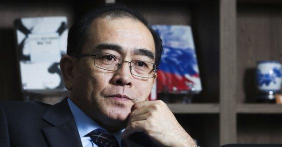太永浩元駐英北朝鮮公使