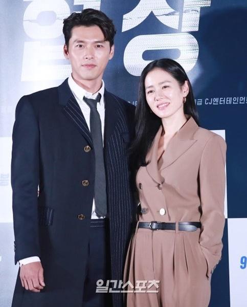 俳優ヒョンビンと女優ソン・イェジン