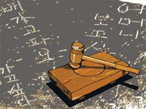 【時論】徴用工問題、国際司法裁判所提訴で解決しよう=韓国